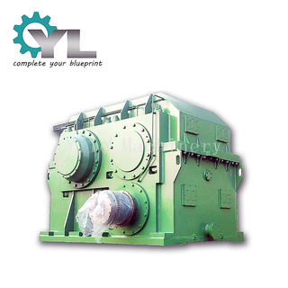 Large Custom High Torque Reduction Gear Box